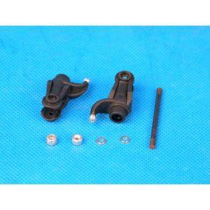 (EK1-0515) - Main blade clamp set
