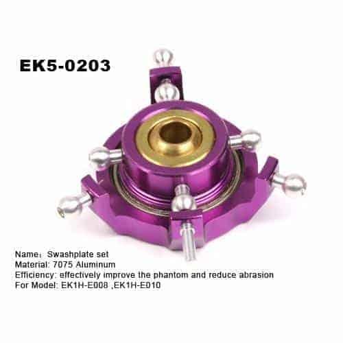 (EK5-0203) - Aluminum Swashplate