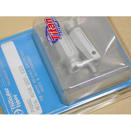 (PV0803) - M. Rotor Grip, E325