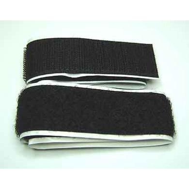 Velcro (hoop and loop tape) (1m male and 1m female)