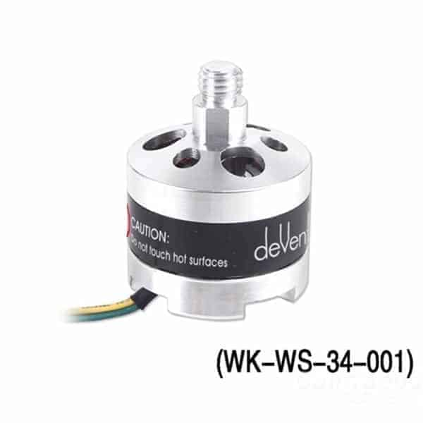 (H500-Z-11) - Brushless Motor (Levogyrate thread) for Tali H500
