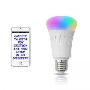 WiFi RGBW LED λάμπα με απομακρυσμένο έλεγχο (Smart Home) OEM